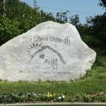 Eat at the Chinah Dinah!