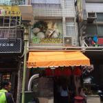 Rumah Makan Kikiの写真