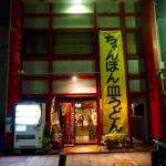 Billede af Mirakuen