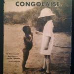 """Плакат с выставки """"Наше Конго - ваше Конго"""""""