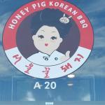 Foto de Honey Pig