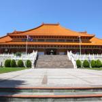 Main Shrine Nan Tien