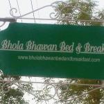 Signage of Bhola Bhawan