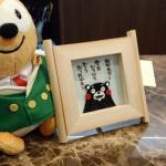 Photo of Hotel Route Inn Yatsushiro