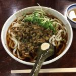 Shinanoya