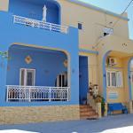 la maison du propriétaire et les appartements