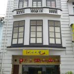 Photo of Sichuan Village Restaurant