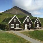 Jon Sigurdsson Museum