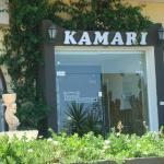 Kamari Hotel Foto