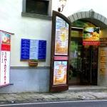 Foto de Cafe' del Parco
