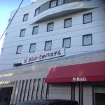 Toyota Park Side Hotel Bild
