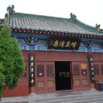 One of the hall in the ancestral hall.