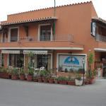 Photo of Al Vecchio Faro