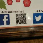 QR code to web site