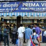Sri Preama Vilas Tirunelvelilala Sweet Shop & Restaurant
