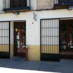 Entrada Restaurante Madras Masala en Calle Santiago 42, Alcalá de Henares