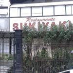 Photo de Sukiyaki