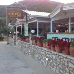 Rouda Cafe-Restaurant