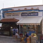 Panoramic phoro of the restaurant