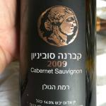 very good wine from the Golan Heights