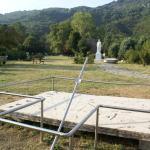 Аристотель парк