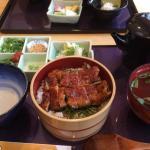 Photo de Shibuki
