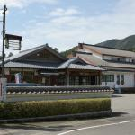 Aitokushou