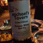Michael's Tavern