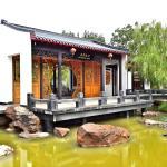 Thai-Chinese Cultural Center