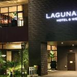 Photo of Laguna Suite Hotel & Wedding Shin-Yokohama