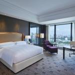 Marriott Hotel Zhuzhou