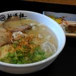 Lunch Combo Ramen with Chicken Rice Balls