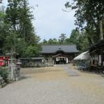 Oyamato Shrine