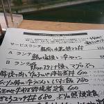 Foto di Yakitori Ebisu Yokohama Sky biru ten