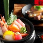 ikki New Japanese Restaurant (Taoyuan Nanhua)