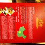 Chengdu Food Festival Details