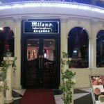Photo de Milano Italian Restaurant Steakhouse Shenzhen