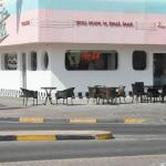 صورة فوتوغرافية لـ Route 66 Restaurant - Bahrain