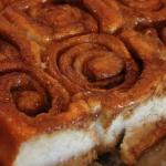 Our Famous Cinnamon Buns