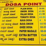 صورة فوتوغرافية لـ Dosa Point