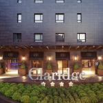 Photo of Hotel Claridge