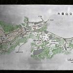 大倉山公園案内図