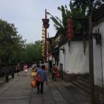 Jiaxing Chen Gelao House