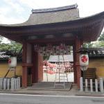 Toyomitu Shrine