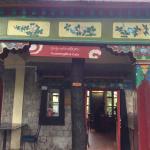 Hummingbird cafe