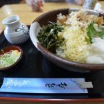 Hachimembo