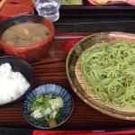 Matsunoya Kitahiroshimaten