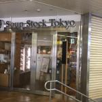 Soup Stock Tokyo (Lumine Kitasenju)