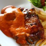 Foto de Paprika Cuisine