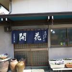 Bild från Kaika